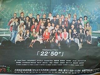 200912251505000.JPG