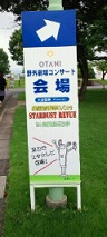 太閤山ランド(2014.8.31).jpg